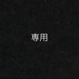 専用 ブラックオニキスカレッジリング ゴールド 指輪 オニキス(リング(指輪))