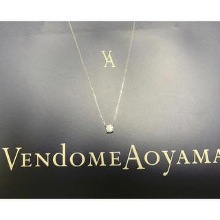 ヴァンドームアオヤマ(Vendome Aoyama)のヴァンドーム青山 プラチナ キャトル ネックレス 正規品(ネックレス)