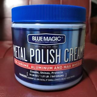 【新品】【新品】ブルーマジック メタルポリッシュクリーム 550g