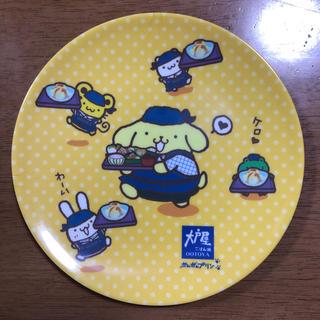 サンリオ(サンリオ)のポムポムプリンのお皿(食器)