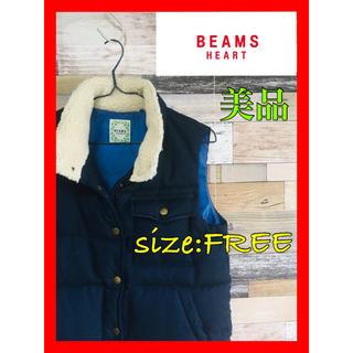 ビームス(BEAMS)のBEAMS HEART ビームスハート ダウンベスト レディース 大特価出品(ダウンベスト)