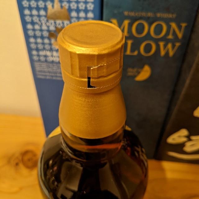 サントリー(サントリー)の山崎12年 白州 食品/飲料/酒の酒(ウイスキー)の商品写真