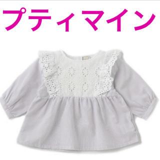 プティマイン(petit main)のプティマイン   ヨークレースフリルストライプチュニック グレー(Tシャツ/カットソー)