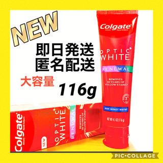 【最上級・最新・コルゲート 】colgate optic white 116g