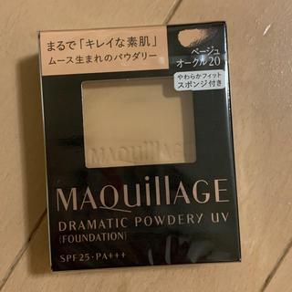 MAQuillAGE - マキアージュ ファンデーション リフィル オークル20