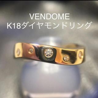 ヴァンドームアオヤマ(Vendome Aoyama)のVENDOME☆K18YG ダイヤモンドリング(リング(指輪))