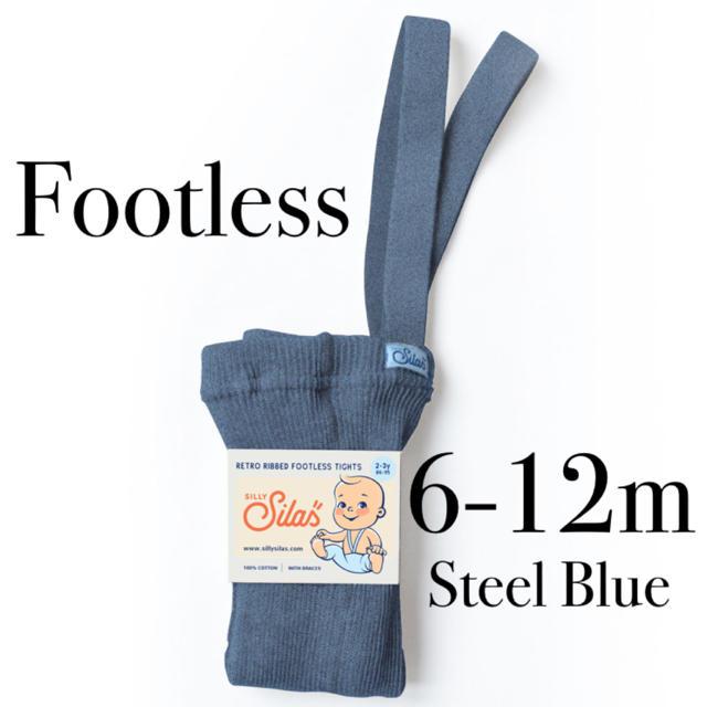 こどもビームス(コドモビームス)のsilly silas シリーサイラス Steel Blue キッズ/ベビー/マタニティのこども用ファッション小物(靴下/タイツ)の商品写真