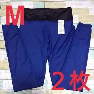 アツギ(Atsugi)のアツギ   スポーツ  レギンス  2枚   Mサイズ(レギンス/スパッツ)