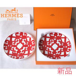 Hermes - HERMES エルメス ガダルキヴィール プレート 21cm ペア 新品
