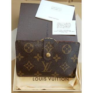 LOUIS VUITTON - ルイヴィトンモノグラムがま口財布 箱、袋付き