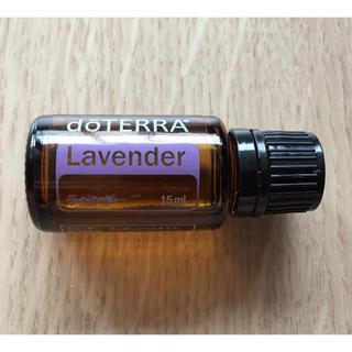 【新品未使用】doTERRA ドテラ Lavender ラベンダー 15ml