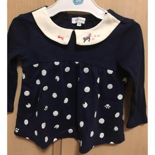 サンカンシオン(3can4on)のトップス  長袖Tシャツ 女の子 サンカンシオン 80(Tシャツ)