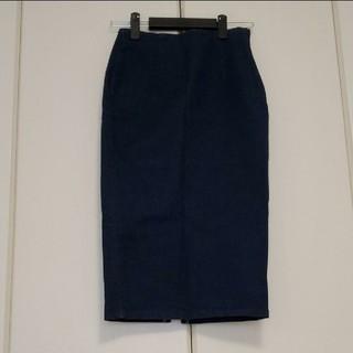 snidel - スナイデル snidel デニムミドルタイトスカート