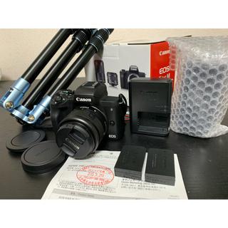 Canon - Canon EOS kiss M  三脚 交換純正バッテリー SDカード付き
