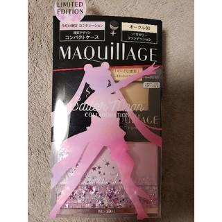 MAQuillAGE - マキアージュ セーラームーン オークル10