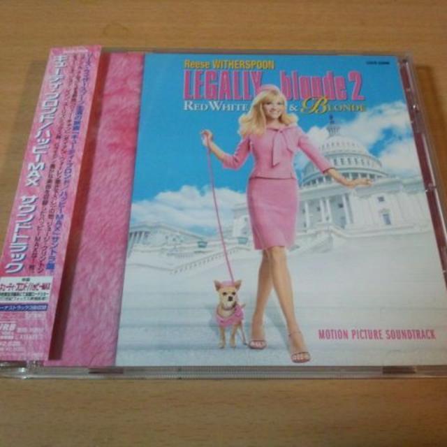 映画サントラCD「キューティ・ブロンド2ハッピーMAX」● エンタメ/ホビーのCD(映画音楽)の商品写真