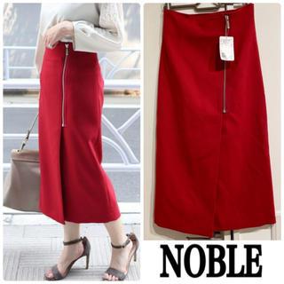 ノーブル(Noble)のNOBLE 新品 スピック&スパン ジップ ロングスカート タイトスカート(ロングスカート)