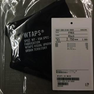 W)taps - WTAPS 202MYDT-AC01 PVI MASK / POLY BLACK
