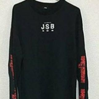 J.S.B. ブランド ロンT 厚手 三代目JSB 今市隆二 登坂広臣 岩田剛典