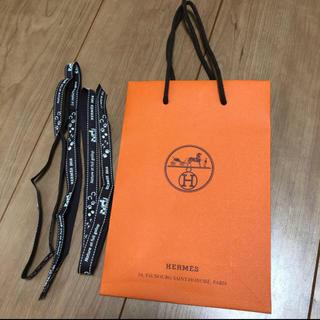 エルメス(Hermes)の300円台のお品1点無料❤HERMES🐴ショッパー&リボン2本(ショップ袋)