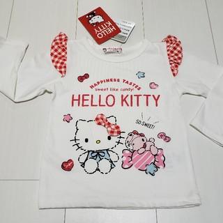 ハローキティ(ハローキティ)の新品タグ付きハローキティ長袖Tシャツ90センチキティちゃんロンT(Tシャツ/カットソー)