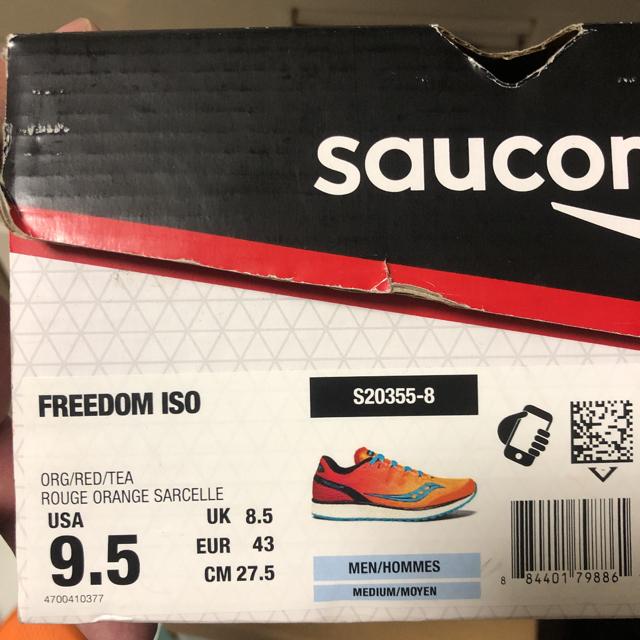 SAUCONY(サッカニー)の【美品】Saucony FREEDOM ISO オレンジ 27.5cm スポーツ/アウトドアのランニング(シューズ)の商品写真