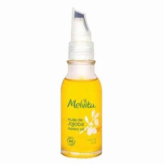 Melvita - 【新品未開封】Melvita ビオオイル アルガンオイル50ml