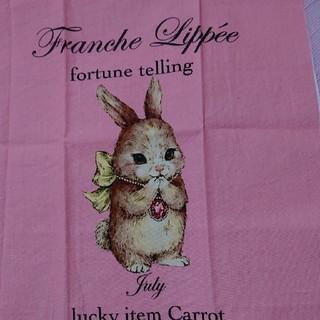 franche lippee - フランシュリッペ fortune うさぎ 生地はぎれ