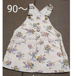 ブランシェス(Branshes)のジャンパースカート 90~100 小花柄(ワンピース)