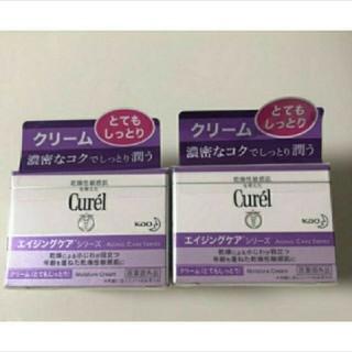 Curel - キュレル エイジングケア フェイスクリーム 2