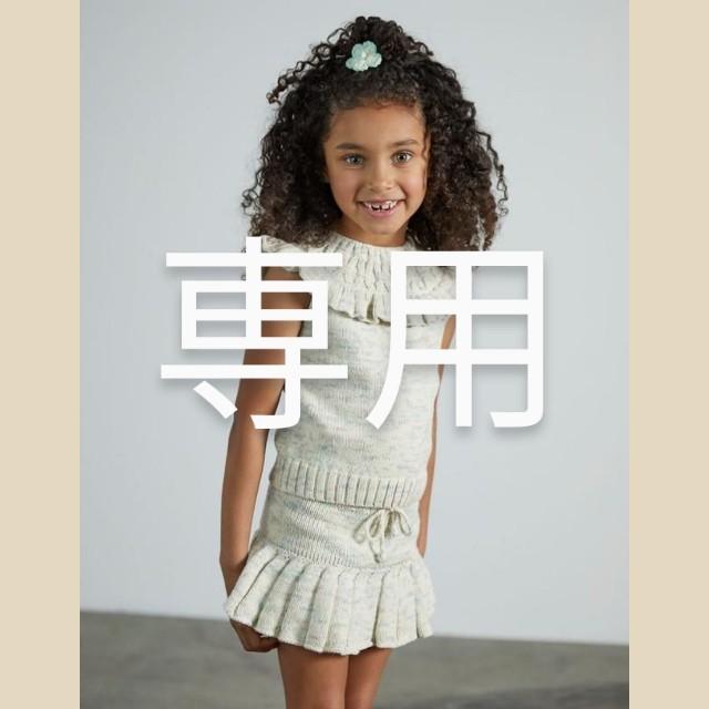 Caramel baby&child (キャラメルベビー&チャイルド)の専用 キッズ/ベビー/マタニティのキッズ服女の子用(90cm~)(スカート)の商品写真