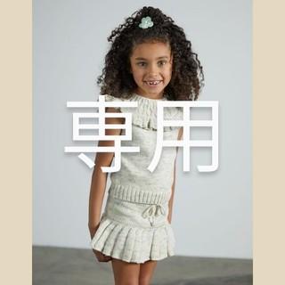 Caramel baby&child  - misha&puff スカート Faded Space Dye confetti
