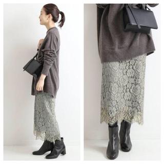 IENA - 【新品タグ付】IENA レースタイトスカート グリーンB サイズ40