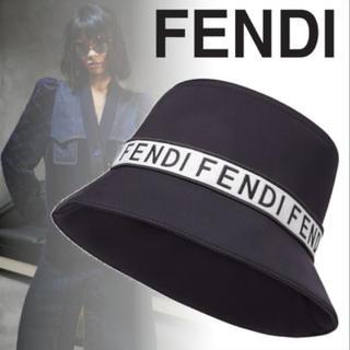 フェンディ(FENDI)の完売 入手困難 FENDI  バケットハット ユニセックス(ハット)