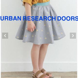 ドアーズ(DOORS / URBAN RESEARCH)の【URBAN RESEARCH DOORS】カラードットフレアスカート(スカート)