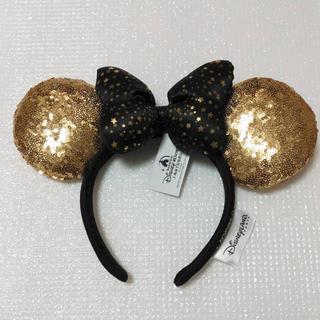 Disney - 上海ディズニーランド購入 パリ ゴールドカチューシャ