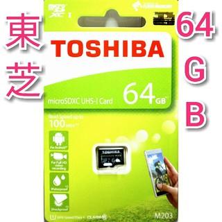 東芝 - 64GB 東芝 microSDカード マイクロSDカード
