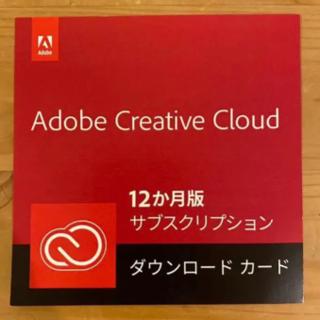 正規品 Adobe Creative Cloud コンプリートプラン12か月版