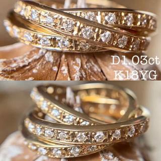 D1.03ct 美しい3連ダイヤ フルエタニティトリニティリング 9.7g