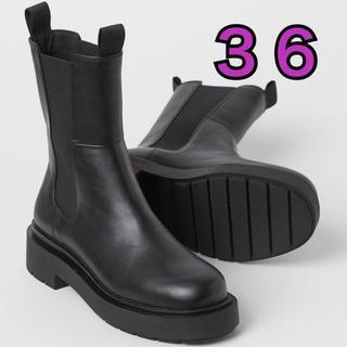 エイチアンドエム(H&M)の【新品未使用】H&M チェルシーブーツ 36(ブーツ)