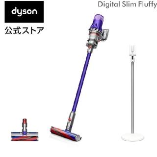Dyson - Dyson Digital Slim Fluffy SV18FF