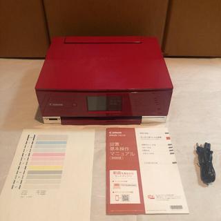 Canon - 【美品】キャノン プリンター  PIXUS  TS8230  レッド  赤