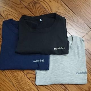 モンベル(mont bell)のmont-bell モンベル ウイックロン Tシャツ 3枚セット Sサイズ(Tシャツ/カットソー(半袖/袖なし))