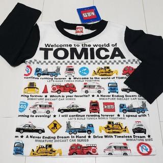 Takara Tomy - 新品タグ付きトミカTOMICA長袖Tシャツ95センチロンT