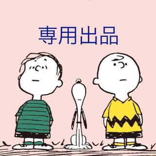 ベビーギャップ(babyGAP)の新品☆babygap☆くまさんタイツ イエロー☆90㎝(靴下/タイツ)
