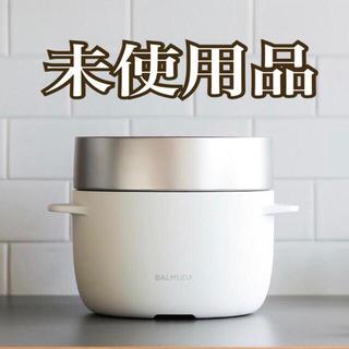 バルミューダ(BALMUDA)の【未使用品】バルミューダ K03A-WH  BALMUDA ホワイト 保証書付き(炊飯器)