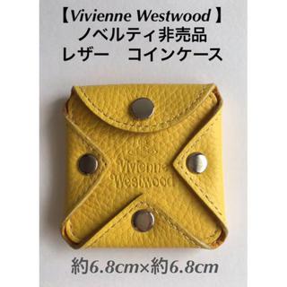 Vivienne Westwood - 【Vivienne Westwood 】ノベルティ 非売品 レザー コインケース