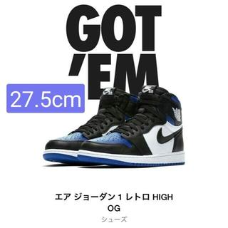 ナイキ(NIKE)のnike air jordan 1 high og royal toe 27.5(スニーカー)