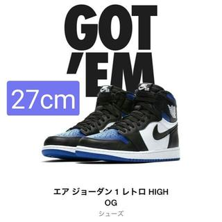 ナイキ(NIKE)のnike air jordan 1 high og royal toe 27cm(スニーカー)
