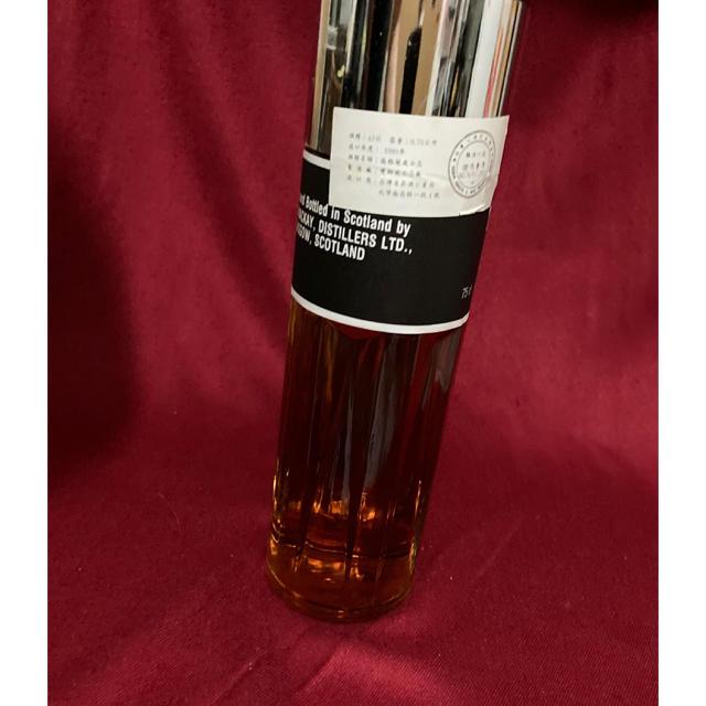 トミントールグレンリベット   1965年創業ビンテージボトル 食品/飲料/酒の酒(ウイスキー)の商品写真